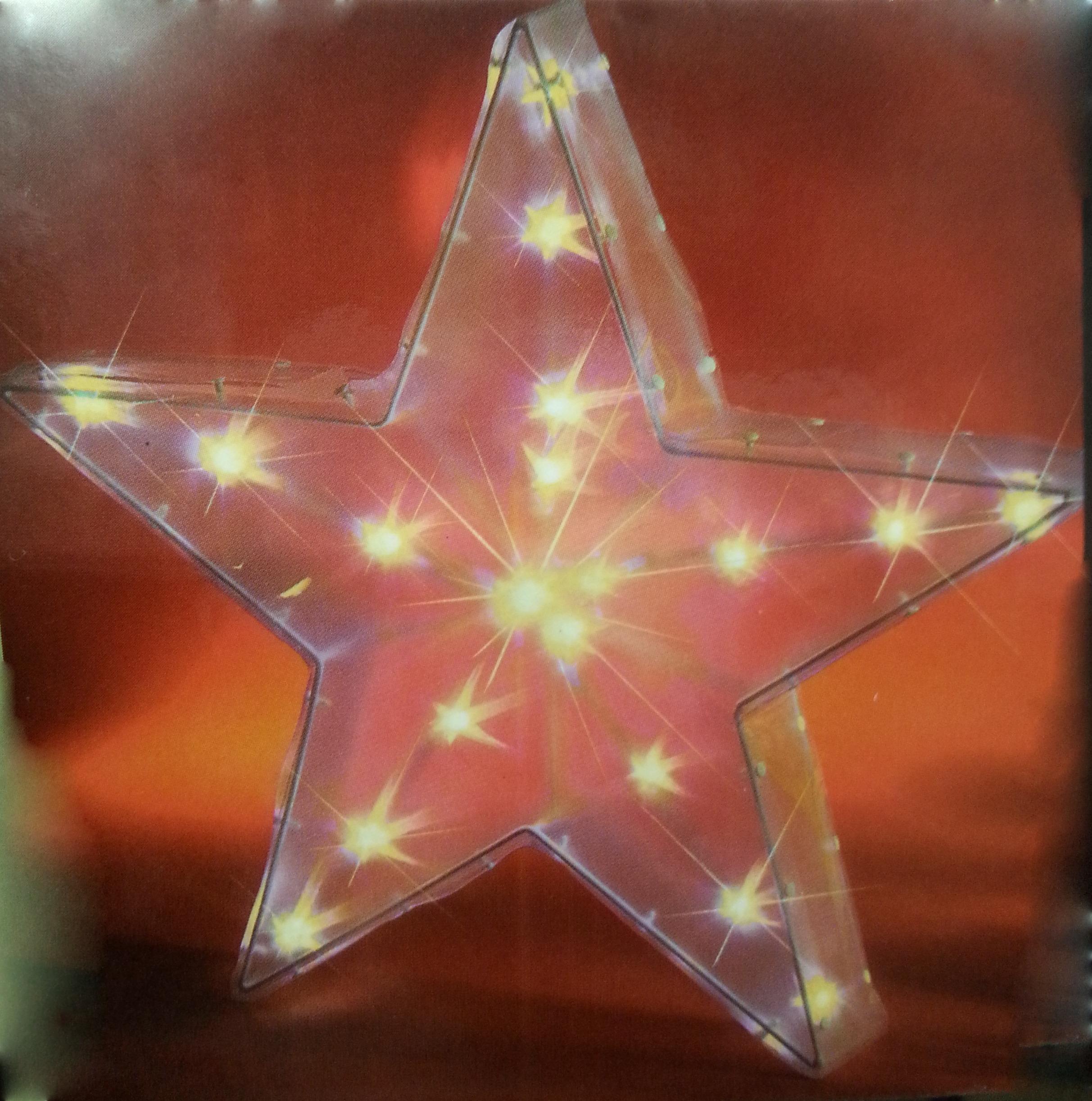 LED Holografie Stern zum Stellen oder Hängen - mit 230V Netzteil - 23 x 23 cm